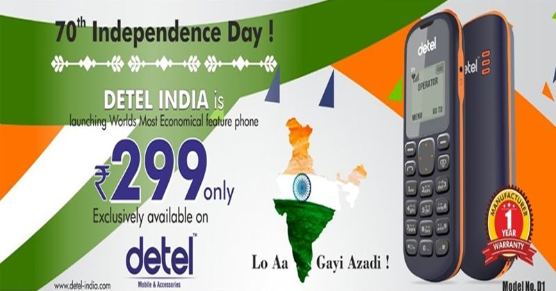 Detel D1 Mobile Booking Started Online @ Rs 299