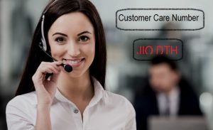 Jio-Customer-Care-Number-Contact-Toll-Free-Helpline