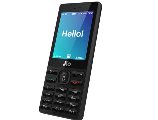 Reliance JIO Phone: Delivery Begins from September 21, 2017