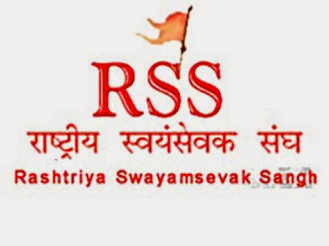 Rashtriya Swayamsevak Sangh (RSS) Contact Phone Number, Head Office Address, Email Address