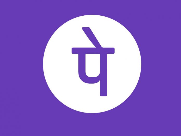 PhonePe Customer Care Information