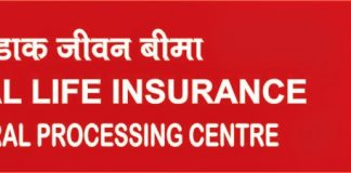 Postal Life Insurance Customer Care Number