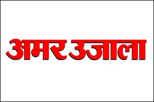 Amar Ujala customer care number