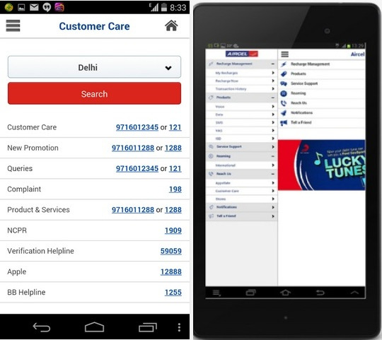 Aircel-My-App