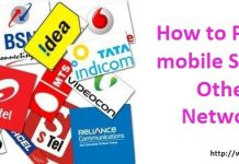 mobile-number-portability-procedure