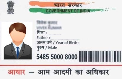 Apply for Duplicate Aadhar Card when you lost or misplaced it.