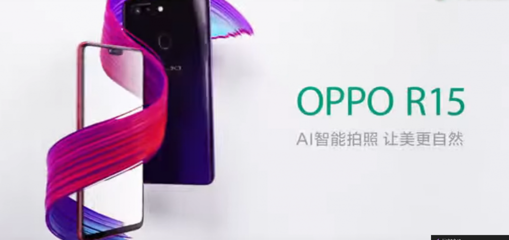 oppo R15 and R15 plus ad